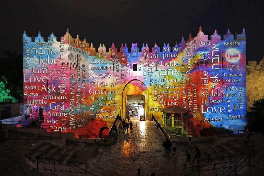 Дамаські ворота освітлюються на щорічному світляному фестивалі