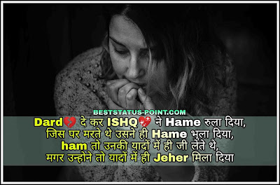 Broken_Heart_Shayari_Images