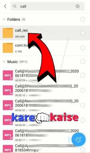 call-recording-folder-kaha-par-hai