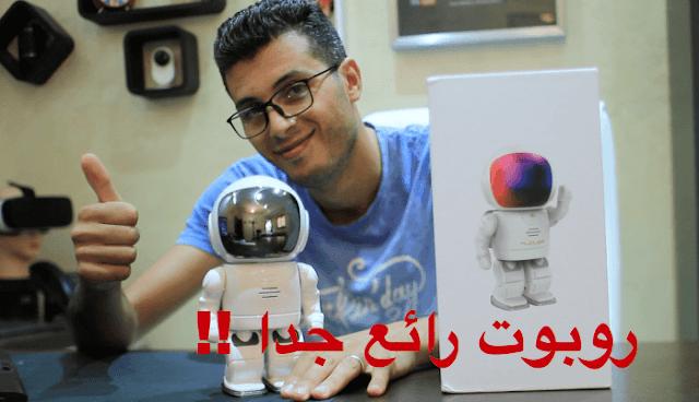 هذا روبوت جديد إشتريته لأنه رائع  ( مميزاته ستعجبك كثيرا  )