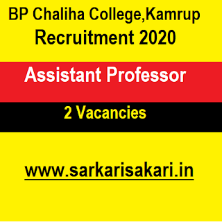 BP Chaliha College, Kamrup Recruitment 2020 - Apply For Assistant Professor Post