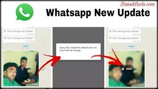 Whatsapp में Delete फाइल्स को वापस Download कैसे करे