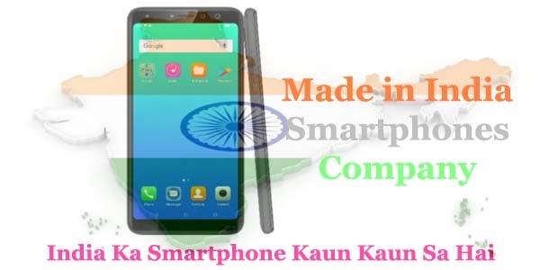 India Ka Smartphone Kaun Kaun Sa Hai - 7 Best India Smartphones Company