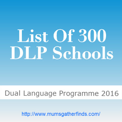 List of 300 DLP Schools