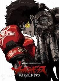 daftar anime terbaru tahun 2018