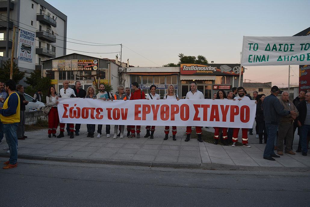 """Η Ομάδα Σαμαρειτών Λάρισας δίπλα στην κοινωνία: """"Αγωνιζόμαστε και εκπαιδευόμαστε"""""""