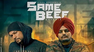 Same Beef Lyrics | Sidhu Mossewala Ft. Bohemia | Latest Punjabi Song 2019