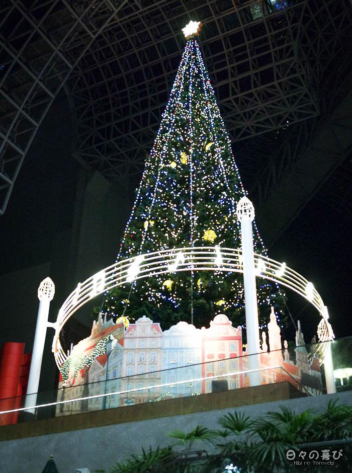 illumination du sapin géant, gare, Kyoto
