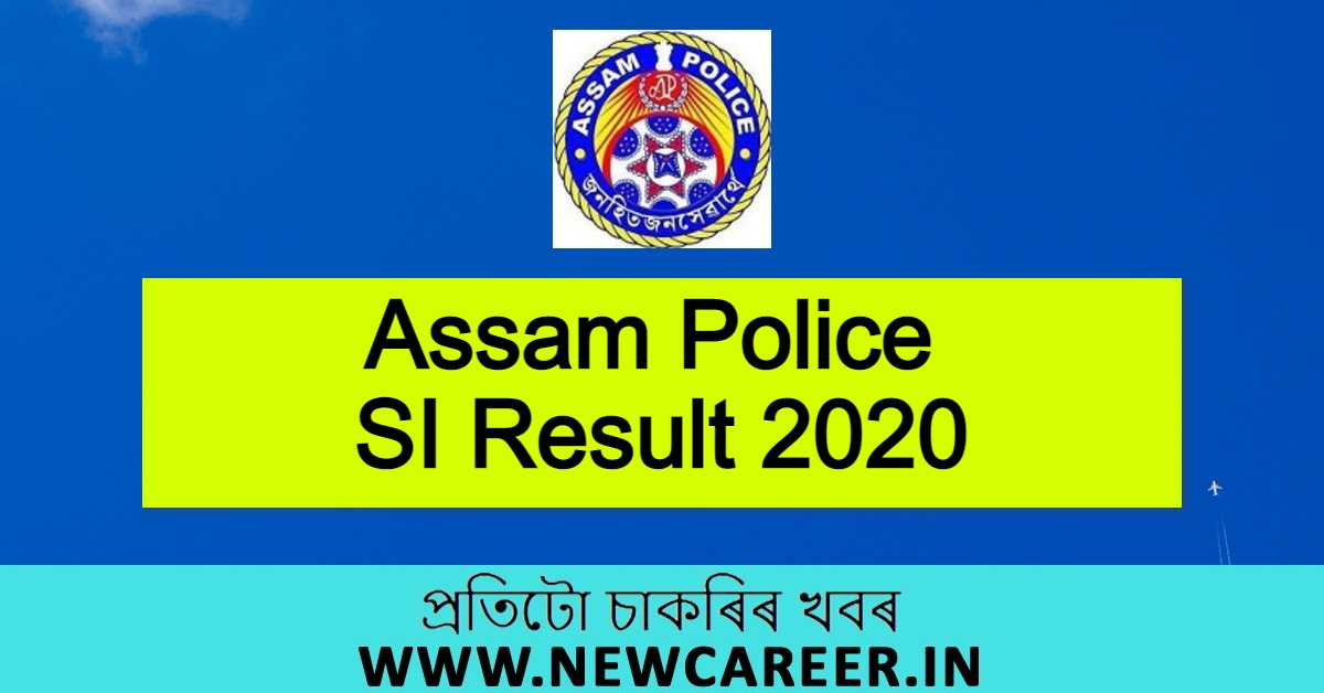 Assam Police SI Result 2020 : Download Score Card @ Slprbassam.In
