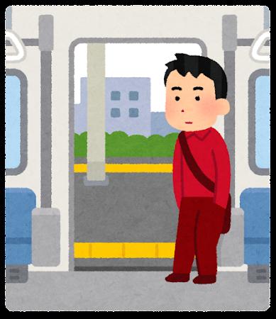 電車のドアの横に立つ人のイラスト