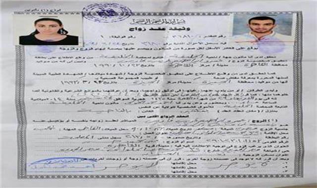 نهي العمروسي تكشف زواج إبنتها نازلي من أحد المتهمين