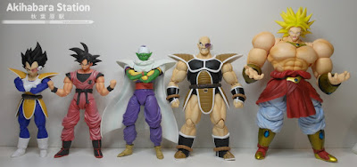 S.H.Figuarts Nappa de Dragon Ball Z - Tamashii Nations