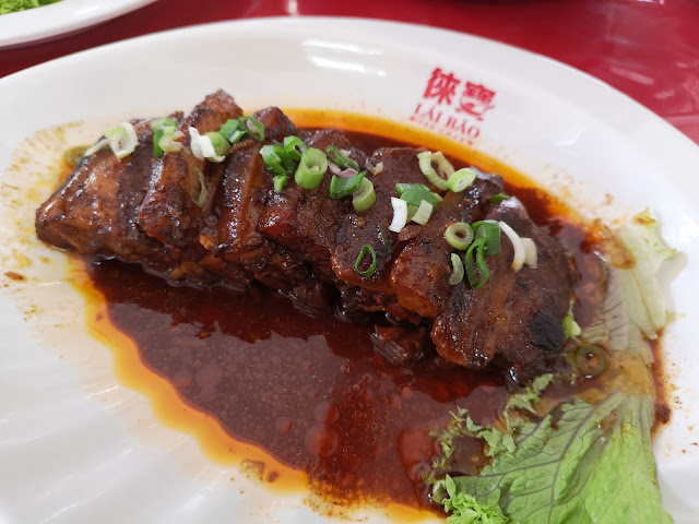 Grandma's Recipe Pork Belly