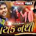 Tu Mare Layak Nathi Lyrics- Jignesh Barot  songs lyrics