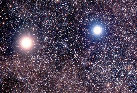 alpha centauri a protostar - photo #20