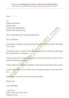 how do i write a letter of resignation for a security guard