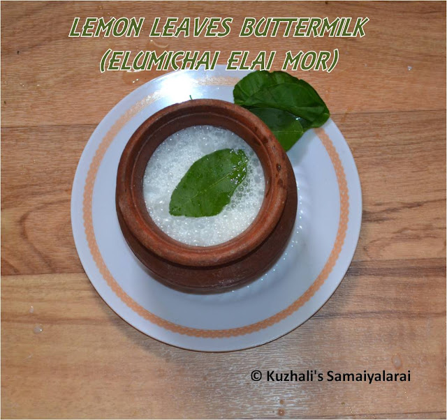 LEMON LEAVES BUTTERMILK - BEAT THE HEAT - SUMMER COOLANT RECIPES