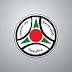 BRTA Logo