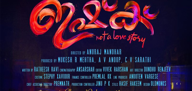 Ishq malayalam movie song ringtone free download