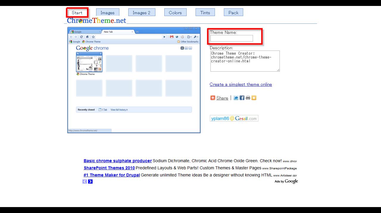 tomohikoのブログ google chrome テーマをオンライン上で作る