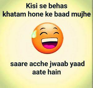 Latest Status Daily Updates Latest Funny Whatsapp Dp