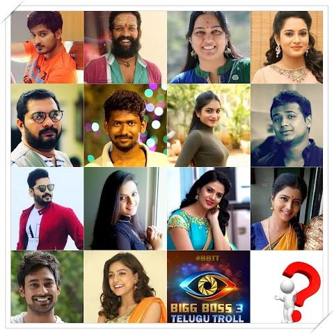 Bigg Boss 3 Telugu Confirmed Contestants List