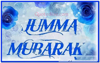 jumma mubarak shayari and images