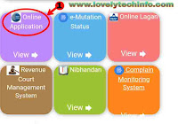 online mutation jharkhand