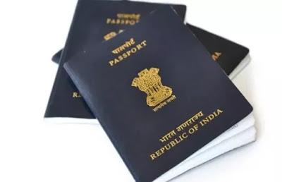 मध्यप्रदेश के विदिशा में खुला देश का पहला पोस्ट-ऑफिस पासपोर्ट सेवा केन्द्र