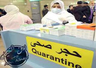 وزارة الصحة المصرية توضح هناك خطر كبير بسبب فيروس كورونا