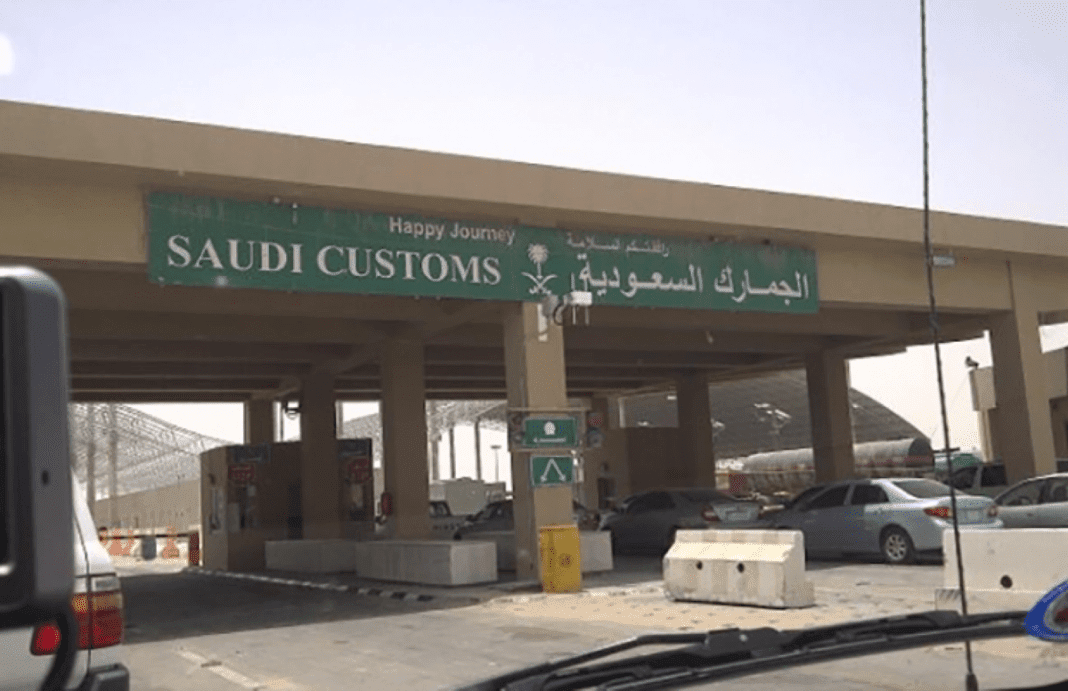 Saudi Arabia Bans Entry Of Foreign Vehicles That Have Exceeded Their LifeSpan Kingdom of Saudi Arabia Bans Entry Of Foreign Vehicles That Have Exceeded Their LifeSpan