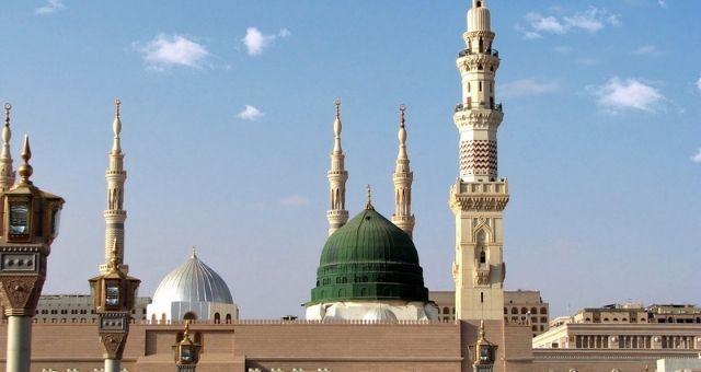 التعليم عن بعد في الجامعة الإسلامية بالمدينة المنورة