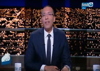برنامج اخر النهارحلقة الثلاثاء 8-8-2017 مع خالد صلاح