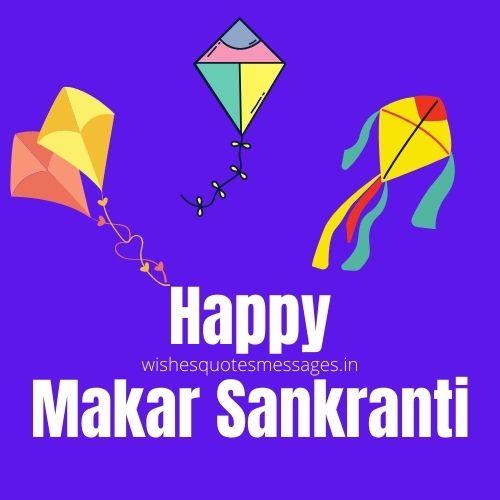 Happy Makar Sankranti 2021 Images In Hindi Marathi Telugu Kannada