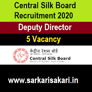 Central Silk Board Recruitment 2020 - Apply For Deputy Director Post