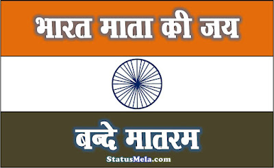 happy-republic-day-wishes