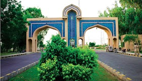 Admission Procedure &  Eligibility  Criteria For Bachelor & Master For The Islamia University of Bahawalpur Spring-2021 Admission (ISLAMIA UNIERSITY BAHAWALPUR IUB ADMISSION 2021 LAST DATE TO APPLY ONLINE)