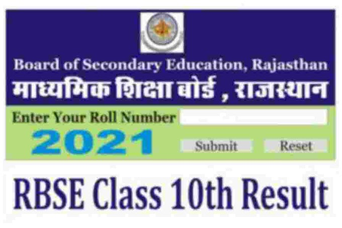 Rajasthan Board 10th Result 2021