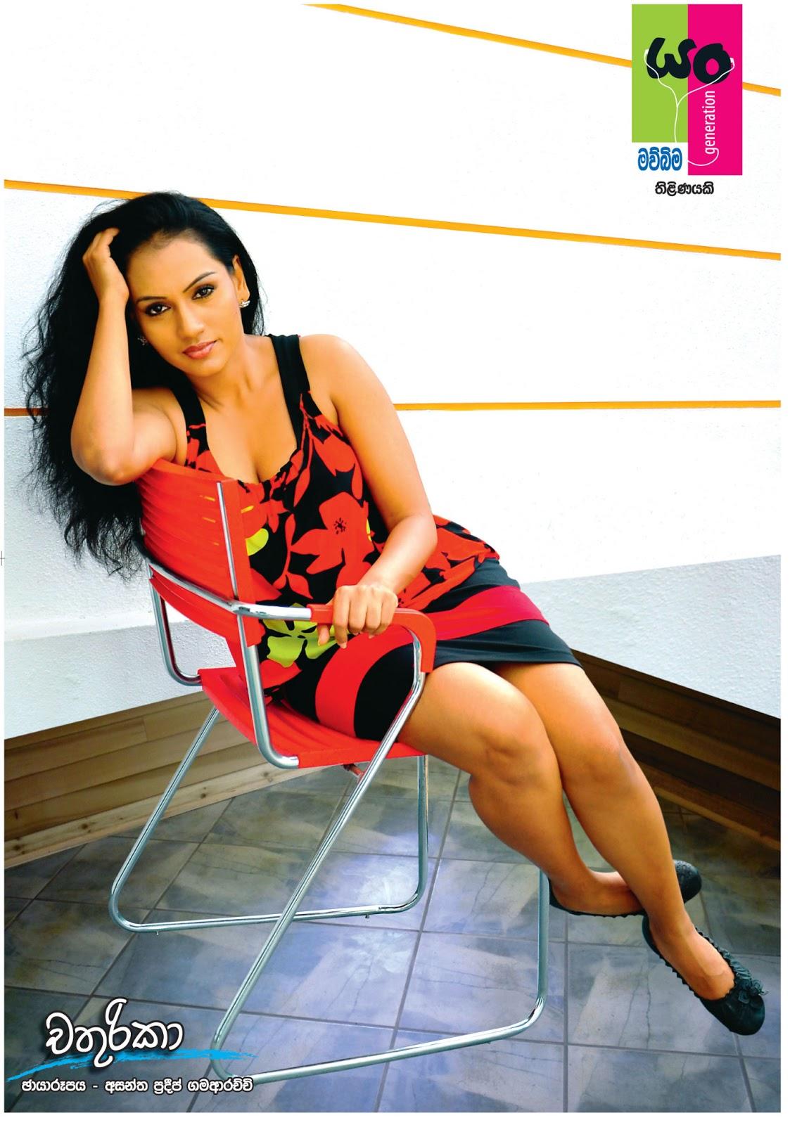 Srilankan drama girl - 3 part 2