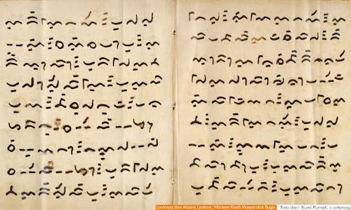 Lontara' Sebagai Sumber dalam Penulisan Sejarah di Sulawesi Selatan
