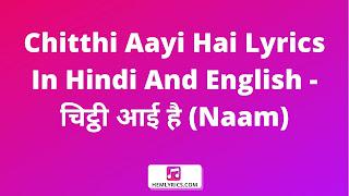 Chitthi Aayi Hai Lyrics In Hindi And English - चिट्ठी आई है (Naam)