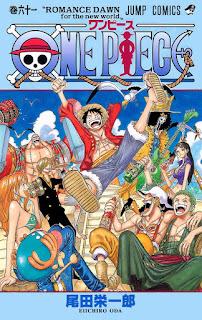 ワンピース コミックス 第61巻 表紙 | 尾田栄一郎(Oda Eiichiro) | ONE PIECE Volumes