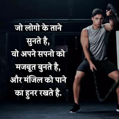 ignorance taunt quotes in hindi