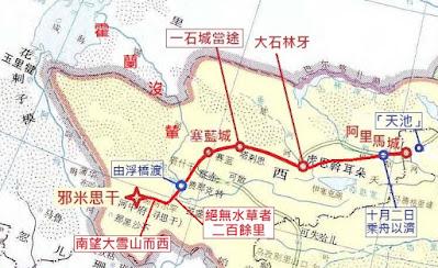 圖1  丘處機絲綢之路中亞段行程簡圖