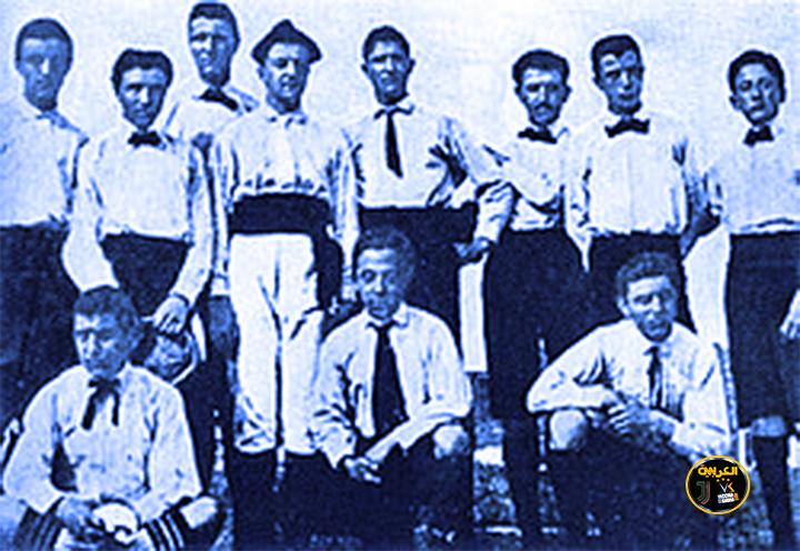 1897-1923: فكرة نشأة وبدايات اليوفنتوس