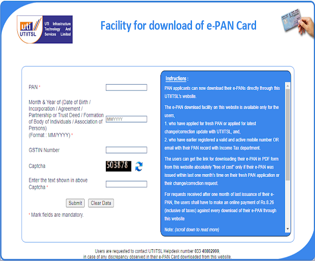 How to Download and Print ePAN Card Online
