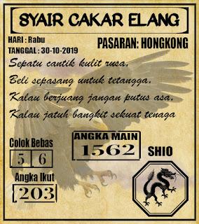 SYAIR HONGKONG 30-10-2019