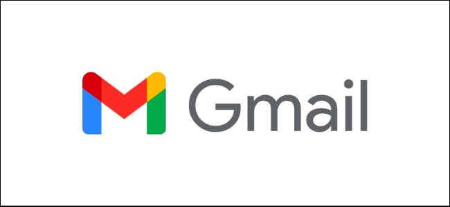 شعار Gmail الجديد