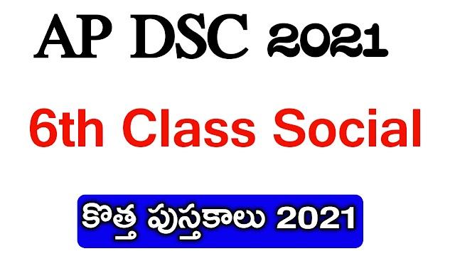 AP DSC 6th Social EM New Textbook Download