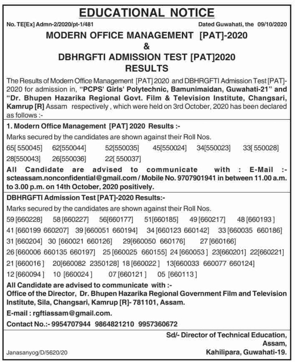 PAT Assam Result 2020: MOM PAT & DBHRGFTI PAT